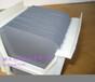 硅片回收硅片回收价格