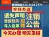 邯郸日报位置在哪里_邯郸日报价格邯郸日报位置在哪里_邯郸日报