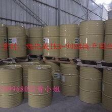 供应聚氨酯固化剂快干TKA-90SB固化剂慢干TPA-90SB旭化成图片