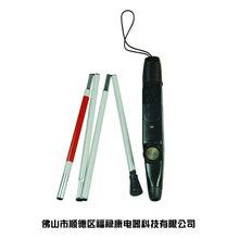 超声波电子导航盲杖8018CSB图片