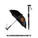 MP3音樂語音照明閃光報警收音雨傘