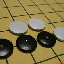 盲人黑白围棋图片