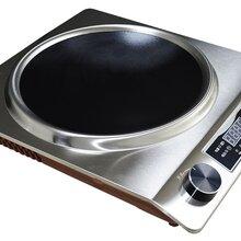 凹面电磁炉-FLK-PA30图片