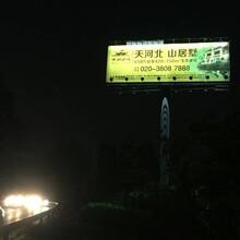 户外广告牌专用16W超节能投光灯广告灯图片