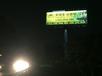 供应户外广告牌专用灯