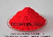 供应橡胶用红颜料3105橡胶大红LG