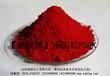 厂家供应高档油漆用永固红F5RK
