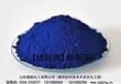 厂家直供塑料颗粒用蓝颜料4352酞菁蓝B