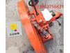 淄博苏州220V切割机1200型墙壁切割机
