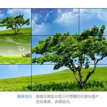 55寸拼接屏生產廠家HKR提供圖片