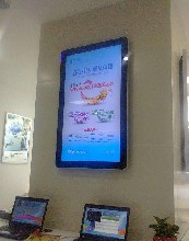 重慶43寸55寸液晶廣告機HKR專業生產圖片