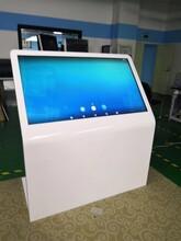 觸摸一體機、廣告機18.5-98寸可定制尺寸款式圖片
