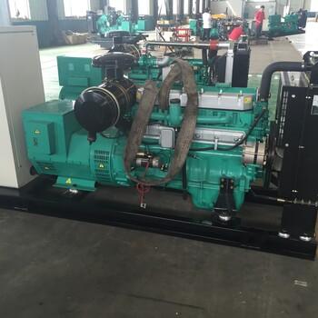 潍柴系列燃气发电机组50千瓦