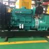 康明斯300千瓦发电机组NTA855-G2A配300千瓦星诺电机