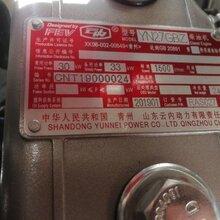 云內30千瓦發電機組YN27GBZ柴油發電機組490增壓柴油機圖片