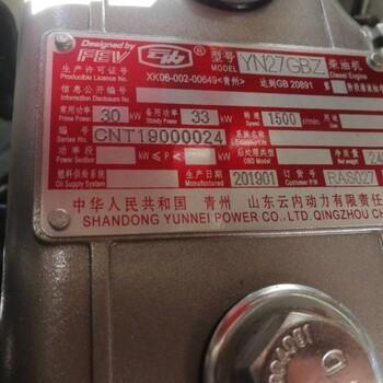 云内30千瓦发电机组YN27GBZ柴油发电机组490增压柴油机