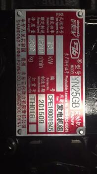 高品质YN48GBZ云内4108发电机组山东云内发电机组50千瓦原厂云内发电机组直销