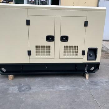 潍柴锐动力40千瓦拖车发电机组潍柴WP2.3D48E200发电机组