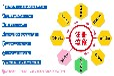 收购和转让香港公司的操作流程