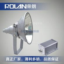 超强NTC9200防震型投光灯-1000W大范围照明投光灯