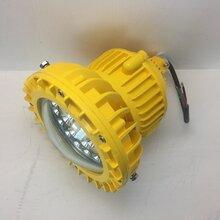 BLED9180圆形LED防爆灯;隔爆型防爆LED灯具