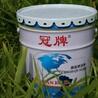 广西水性氟碳漆-南宁水性氟碳漆