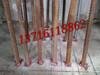 平泉县专业植筋+楼板植筋混凝土基础植筋加固