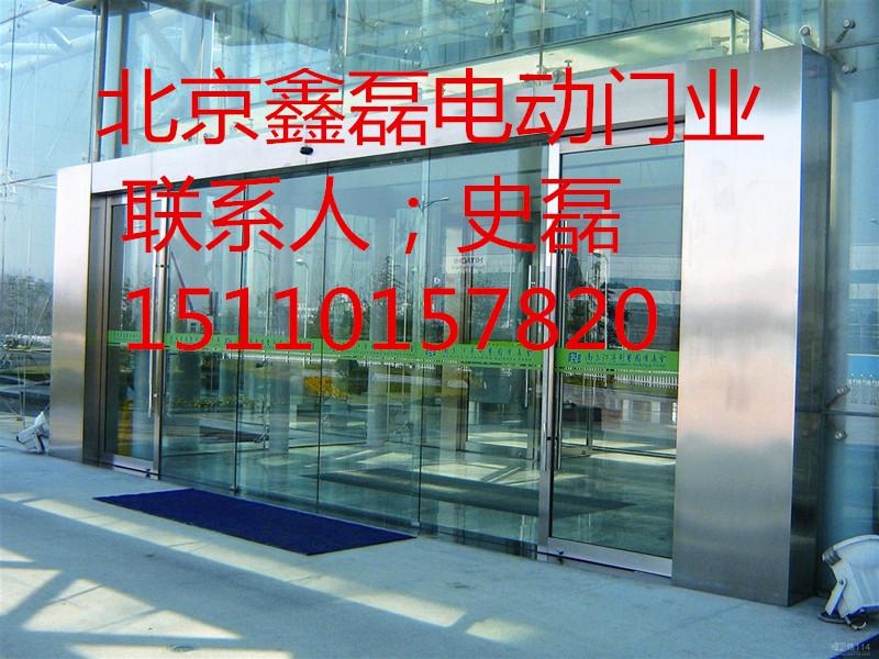 国贸安装自动门安装自动旋转门