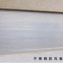 石景山区模式口安装电动卷帘门防火卷帘门抗风卷帘门图片