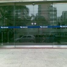 滨河安装玻璃门维修玻璃门地弹簧大兴区批发安装玻璃门图片