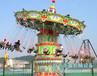 经典的碰碰车游乐设备是公园里不落幕的风景