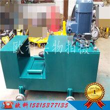 钢管校直机圆钢金属液压校直机欧科机械设备液压校直机