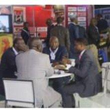 2019年尼日利亚拉各斯国际石油天然气装备贸易展览会