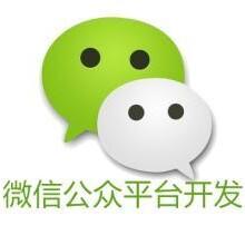 咸阳微信营销,咸阳微信公众号开发,咸阳微信,咸阳微信号