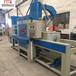 供應佛山三水自動噴砂機南海噴砂機輸送式自動打砂機