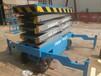 辽源液压升降机10米剪叉式升降机升降货梯厂家