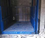 沧州剪叉式升降机3吨升降机2层厂房货梯垂直升降机厂家图片