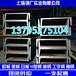 英标槽钢PFC英标直腿槽钢理论重量表搜狐其它