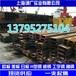 PFC直腿槽钢进口英标槽钢现货批发谦广仓储