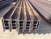 HE280A欧标H型钢欧标H型钢价格欧标H型钢批发