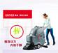 高美GM-56B靜音洗地機...適用于醫院學校走廊人行通道地面靜音洗地機...
