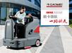 山西高美酷卡駕駛式洗地機GM160