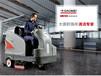 山西高美大型洗地機大型洗地車GM230