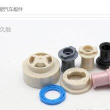 汽車零配件注塑定做精密注塑汽車塑料部件生產廠家上海久融