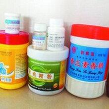 食品添加剂怎么进口报关,食用香精怎么进口,上海食品添加剂报关流程