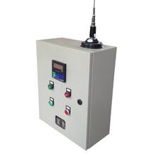 无线遥控水位控制仪
