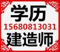 2016年4月四川自考时间及座位查询时间