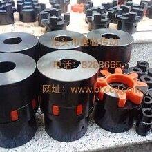 梅花弹性联轴器规格ML型,MLL型,MLS型,泊头市鑫临传动联轴器厂供应