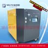 油冷却冷冻机