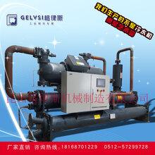 乙二醇冷凍機化工鹽水冷水機組螺桿式冷水機品牌工業冷水機商家圖片